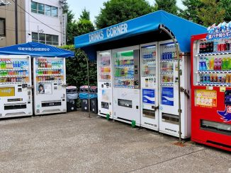 16-The Vending Machine Business Opportunity